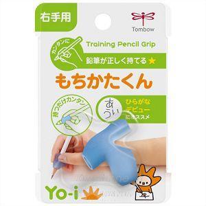 【TOMBOW】YO-i兒童學習右手握筆器