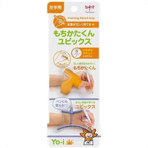 【TOMBOW】YO-i兒童學習左手握筆器(附固定器)