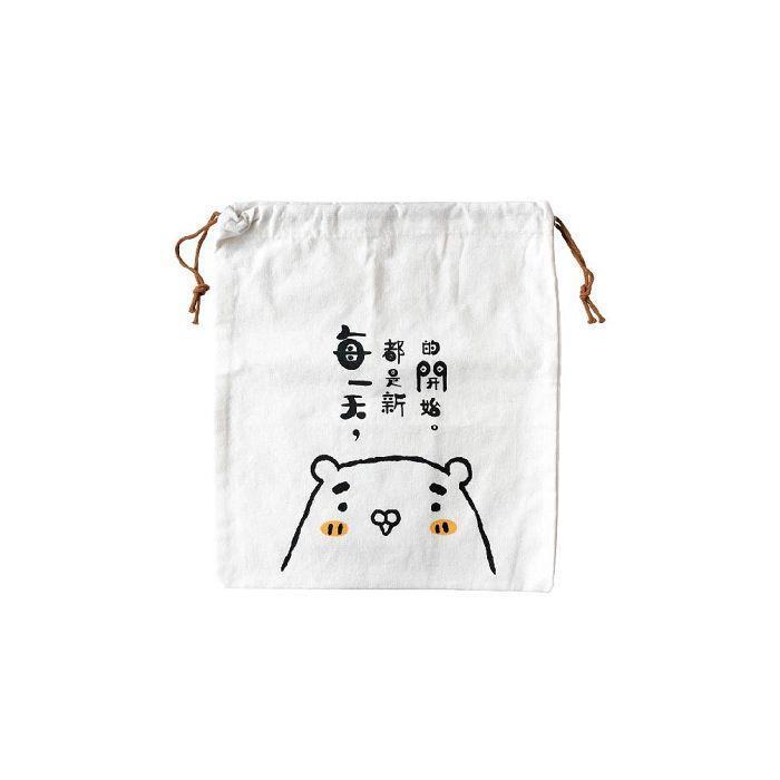 簡單生活-暖暖手感中束口袋-白