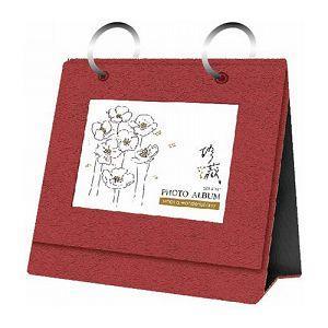 【青青文具】簡單生活--珍藏回憶經典相框相本(紅)
