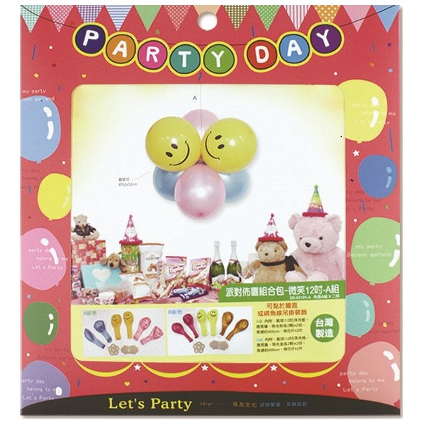 【珠友】派對佈置組合包-微笑12吋-A