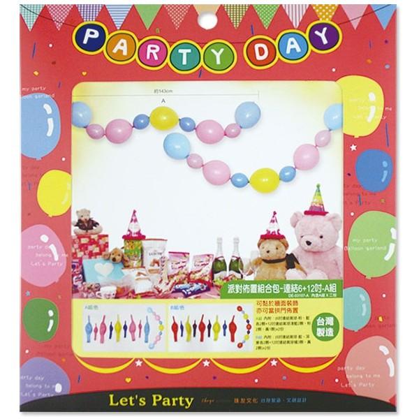 【珠友】派對佈置組合包-連結6+12吋-A