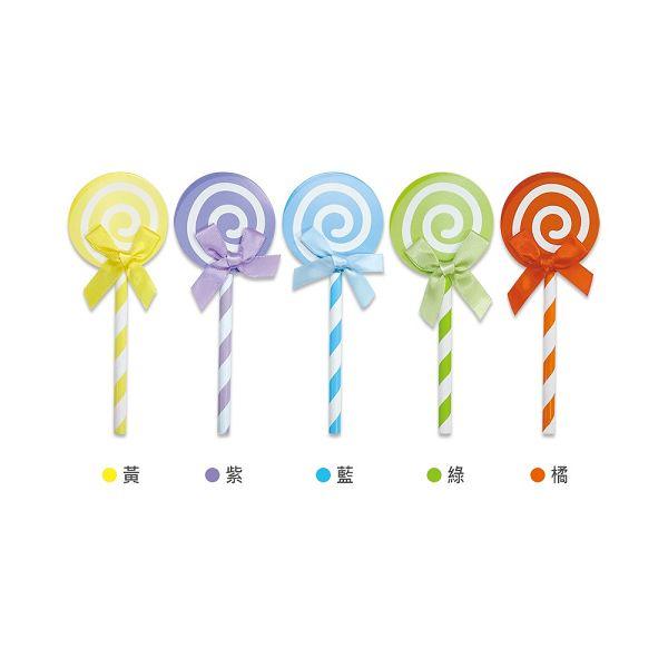 【珠友】派對佈置-蛋糕插旗糖果造型(6入)-C藍