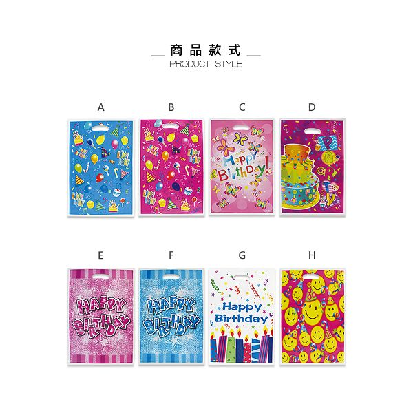【珠友】派對佈置-手提禮物袋(大)10入-A