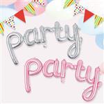 派對佈置-鋁箔連體PARTY氣球-01銀
