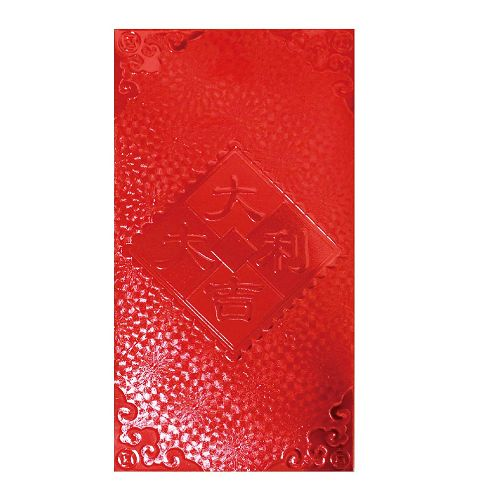 節慶系列-大吉大利金箔紅包袋(5入)-大紅