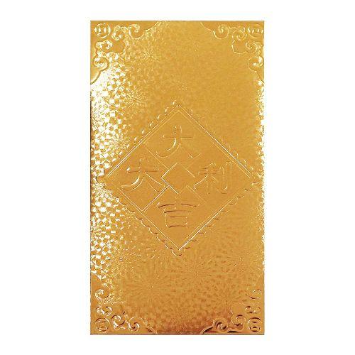 節慶系列-大吉大利金箔紅包袋(5入)-黃金