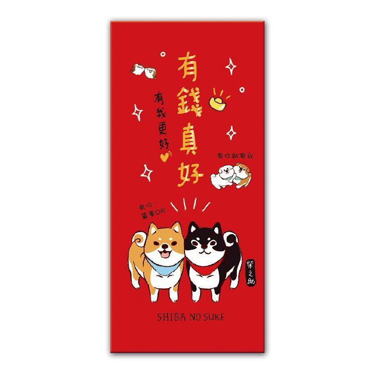 【三瑩】柴之助柴圓滾滾紅包袋-有錢好