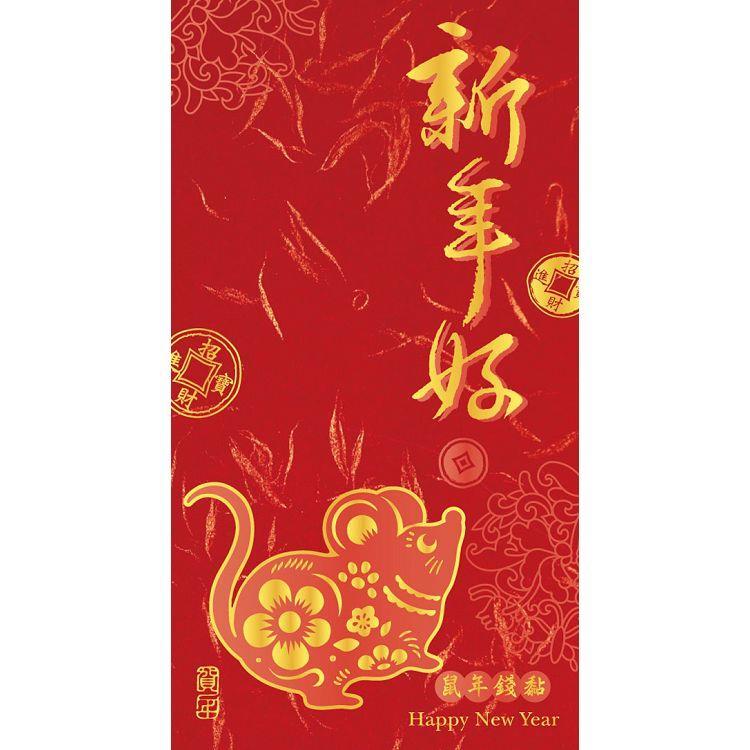【四季】絨布紋大紅包袋-直紅鼠