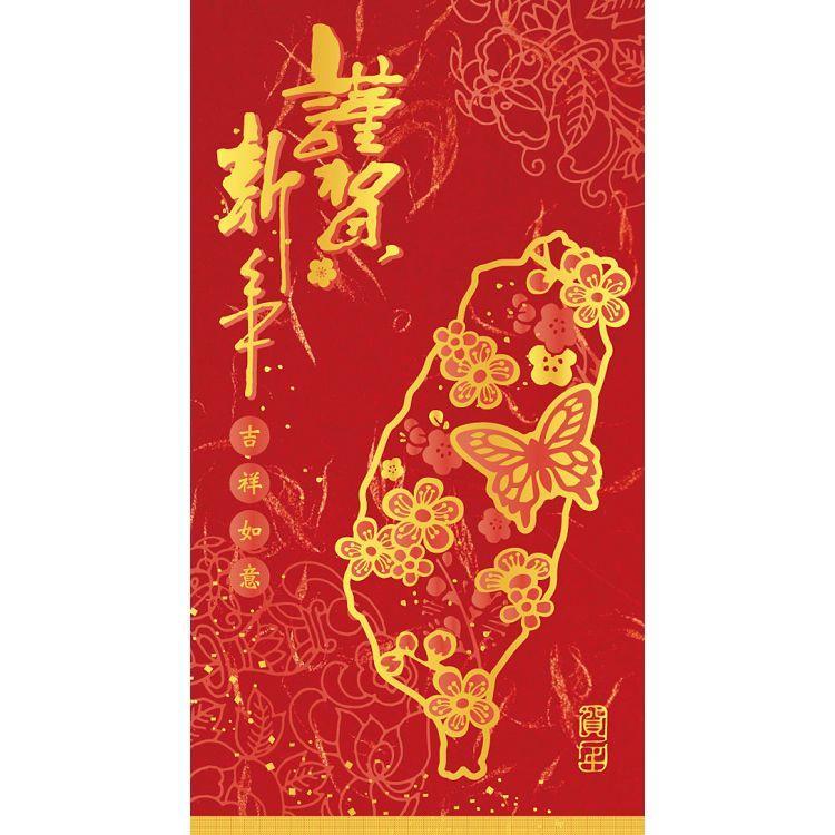 【四季】絨布紋大紅包袋-直蝶灣