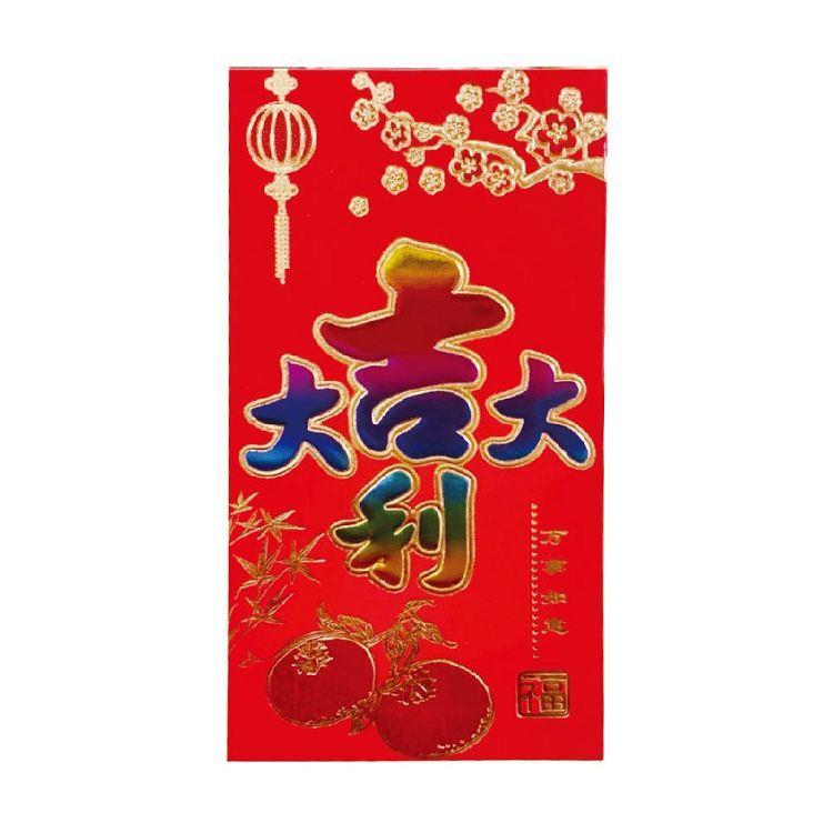 【青青】節慶系列-七彩燙金紅包袋6入-大吉大利