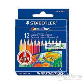 【施德樓】快樂學園迷你油性色鉛筆-12色