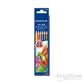 【施德樓】快樂學園油性色鉛筆-6色