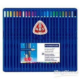 【施德樓】Ergosoft全美水彩色鉛筆-24色