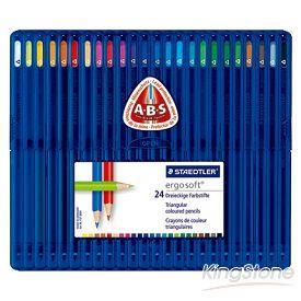【施德樓】Ergosoft全美色鉛筆-24色