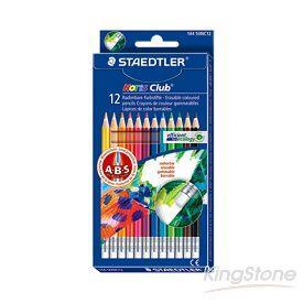 【施德樓】快樂學園可擦拭色鉛筆-12色