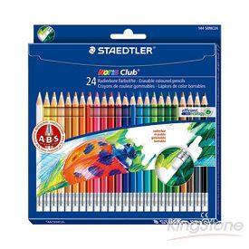 【施德樓】快樂學園可擦拭色鉛筆-24色