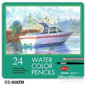 【利百代】CC-857ZM水彩色鉛筆24色