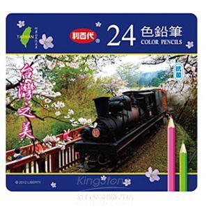 【利百代】阿里山火車抗菌色鉛筆24色