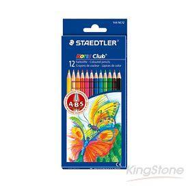 【施德樓】快樂學園油性色鉛筆-12色