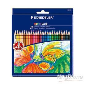 【施德樓】快樂學園油性色鉛筆-24色