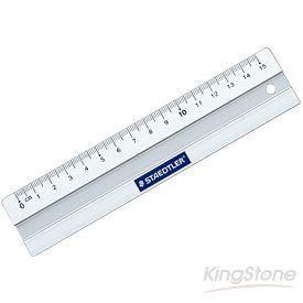 【施德樓】15cm鋁製精準直尺