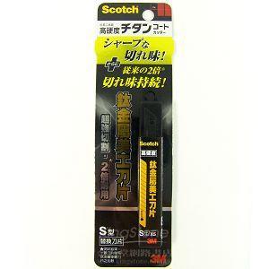 【3M】Scotch鈦金屬美工刀片(S/5入) UC-TSR