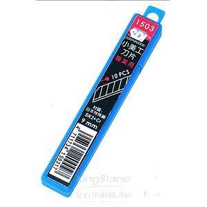 手牌1503小美工刀片