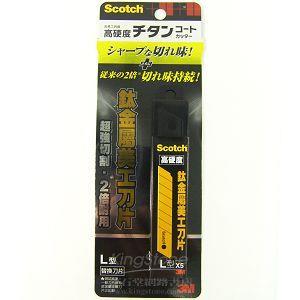 【3M】Scotch鈦金屬美工刀片(L/5入) UC-TLR