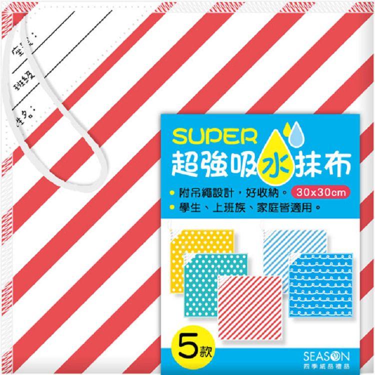 【四季紙品禮品】吸水抹布-紅斜線
