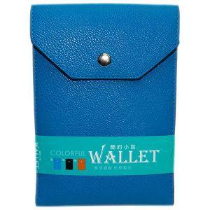 輕巧三層小包(手機+護照)-直 藍