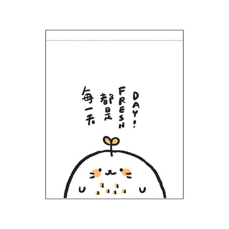 萌ZOO-小森活手感束口袋大-白