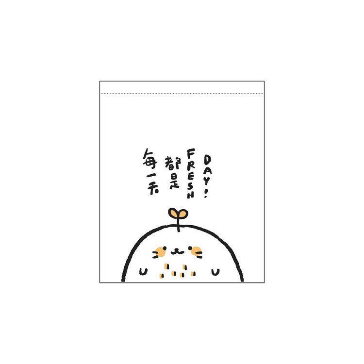 萌ZOO-小森活手感束口袋中-白