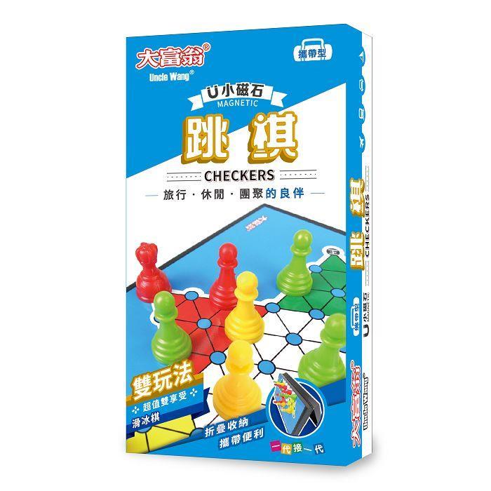 【大富翁】新磁石跳棋(小)