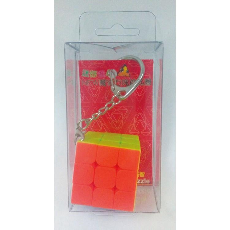 3.5cm 3階魔術方塊鑰匙圈六色無貼紙(銀色扣)