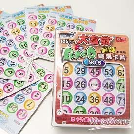 【大富翁】桌上遊戲-金牌BINGO卡片