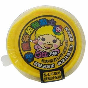 利百代Q比魔術超輕黏土20g-黃