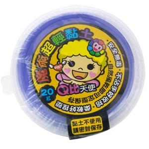 利百代Q比魔術超輕黏土20g-藍紫