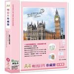 【珠友】A4 4孔明信片珍藏冊(15張)-A紅