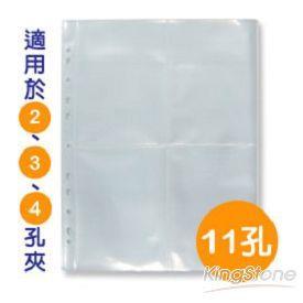 【珠友】A4-11孔明信片內頁(10張入)