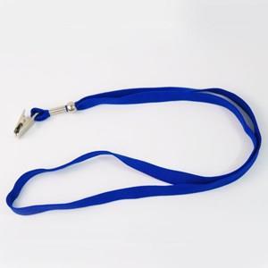 袋裝素面織帶50入-寶藍