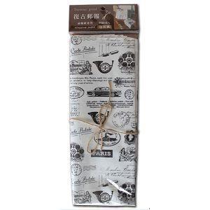 油蠟材質郵報包裝紙(黑)