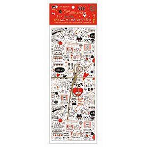 MIMIMAMA 包裝紙(白色紙)