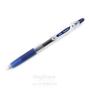 【PILOT】百樂果汁筆0.38深藍