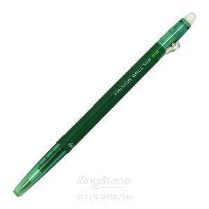 【PILOT】百樂0.38極細魔擦筆-綠