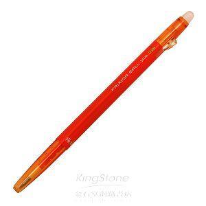 【PILOT】百樂0.38極細魔擦筆-橘