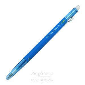 【PILOT】百樂0.38極細魔擦筆-淺藍