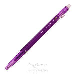 【PILOT】百樂0.38極細魔擦筆-紫