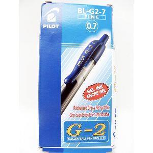 盒裝-百樂(L)G-2中性筆0.7 藍