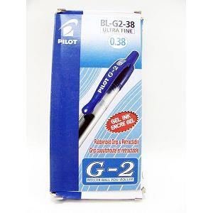 盒裝-百樂(L)G-2中性筆0.38 藍
